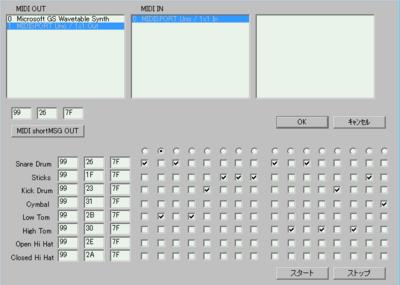MIDItestプログラム.png